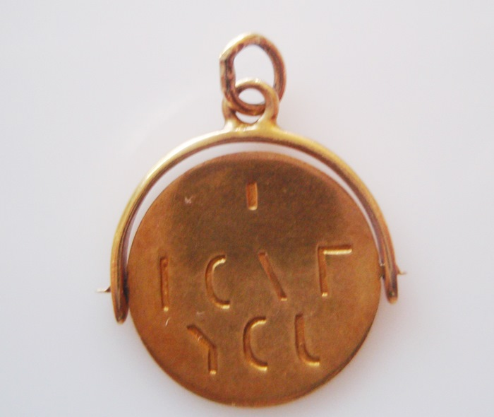Vintage 9ct Gold I LOVE YOU Spinner Charm